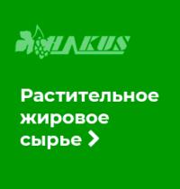 Rostlinné tukové suroviny_RU