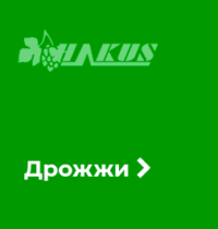 kvasnice_RU