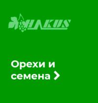 oříšky a semena_RU