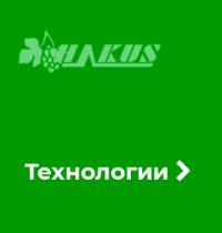 technologie_RU