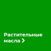 uvodní_rostlinné oleje_RU