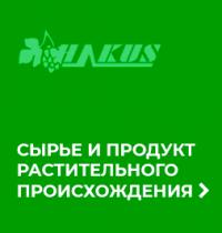 Rostlinné-krmné-suroviny_RU