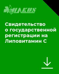 ru_new_C